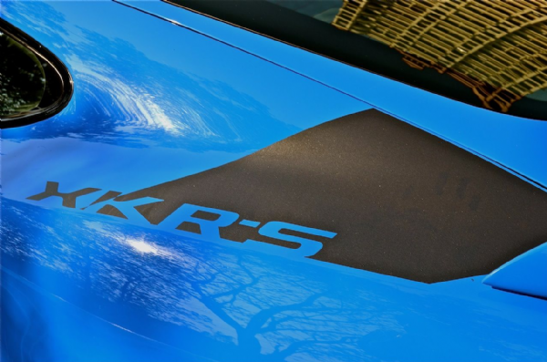 XKR-S Rear Quarter Decal For Convertible